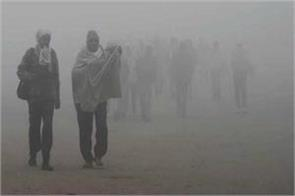the coldest day of this season in delhi was monday