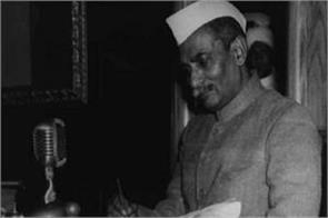 history of the day dhyan chand dev anand rajendra prasad