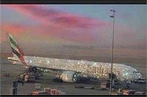 diamond studded  plane wows internet photo viral