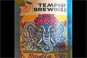 scottish beer brand withdraws lord ganesha images