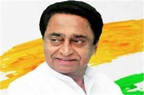 cm kamal nath says up bihar does not have