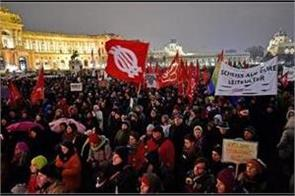 anti government rally in vienna
