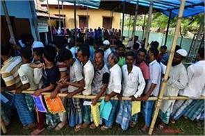 assam nrc vote