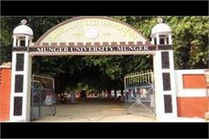 munger university becomes the center of knowledge with character building