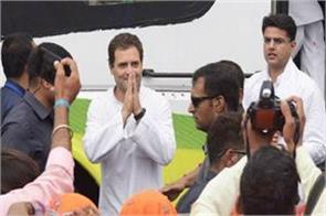 congress in touch with small parties and independents