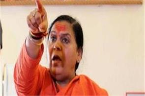 ram yogi and pm modi did not make ram temple uma bharti