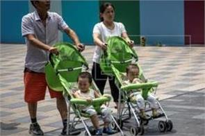 beijing s population drops for 1st time in 2017