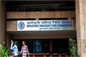 8 27 lakh jobs created in oct 79 16 lakh in last 14 months epfo data
