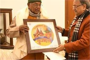finance minister invited haryana governor