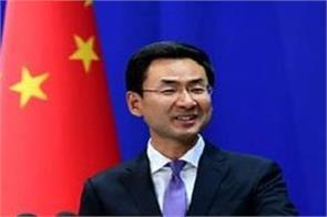 china welcomes india pakistan s efforts to open kartarpur corridor