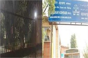 delhi hindi news samachar delhi local hindi news shelter home police nepal