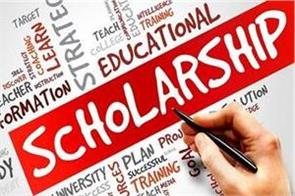 lack of information many schools disadvantaged from scholarship