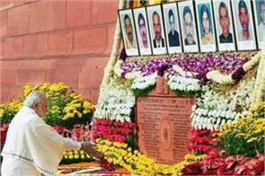 17th anniversary of terrorist attack on parliament