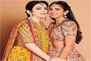 fiercely danced nita ambani s daughter isha pre wedding party