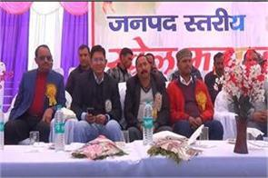 gangotri mla inaugurated the games maha kumbh