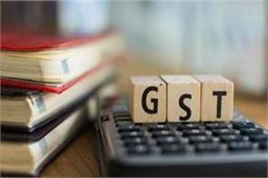 last date for filing gst annual return was 30 june 2019