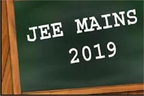 candidates  registration in jee main low