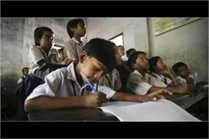 security of schoolchildren national child rights protection commission