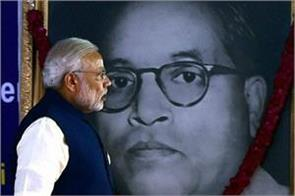 mahaparinirvana day president and pm modi honored baba saheb ambedkar