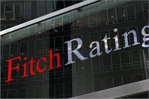 fitch cuts pakistan credit rating deeper into junk territory