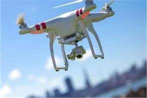 the new drone policy will be applicable under these 5 rules