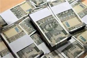 government banks collected rs 10 000 crore from customers