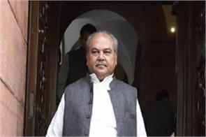 union minister narendra singh tomar leaves for delhi