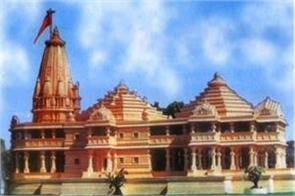 patel statue can be built why not have a law for ram temple rss