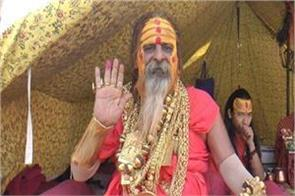 golden baba charged with sexually assaulting 2 officials of the akhara