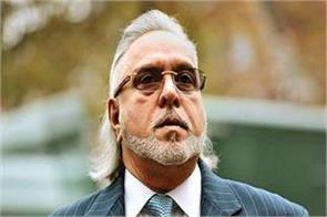 mallya declared fugitive to come on december 26 decision of the special court