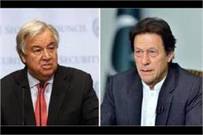 imran khan raised the issue of kashmir issue by calling the united nations head