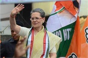 sonia gandhi will not campaign for 2019
