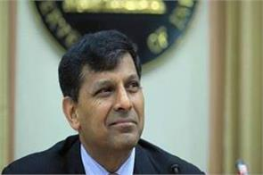 raghuram rajan farmers debt waiver protest said the impact on revenue