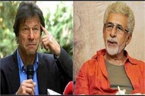 naseeruddin shah says imran khan take care of own country