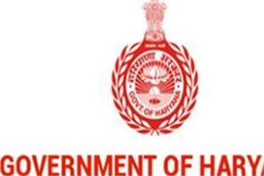 haryana government forced to withdraw tender after high court s reprimand