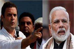 congress rahul gandhi gujarat twitter