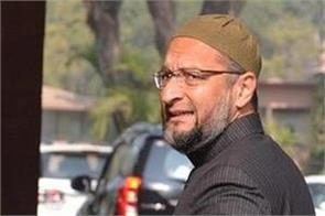owaisi attack noida police about namaz issue