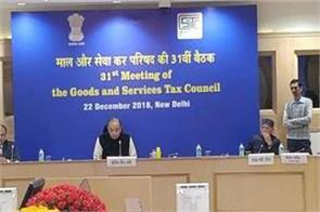 gst council meeting today many things can be cheaper