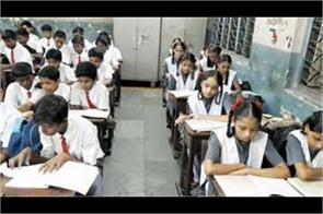 education directorate rebukes private school on security