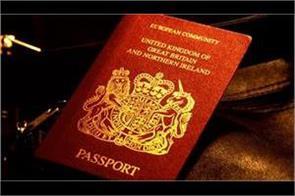 indian origin man stripped of uk citizenship over rape conviction
