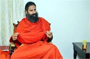 patanjali to set up rs 634 cr mega food park in vizianagaram