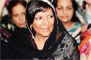 imran khan s sister fined rs 2 940 crores