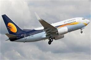 etihad may come forward to overcome jet airways problems