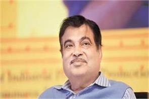 the crisis of banks is being done even worse gadkari