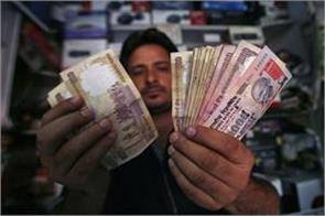 government refuses to withdraw notes of closed rupees 500 and 1000 rupees