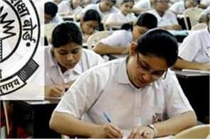 nearly 33 percent marks in theory and practical in 10th will be passed
