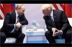 trump putin meeting unlikely to happen anytime soon kremlin
