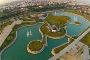 janeshwar mishra park will examine uttar pradesh power corporation