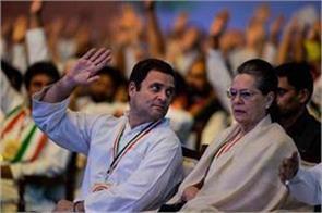 assembly election 2018 congress bsp bjp