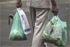 plastic carries bags will be banned in bihar